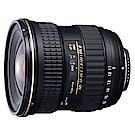 Tokina AF 11-16mm F2.8 DX II 鏡頭(平輸)