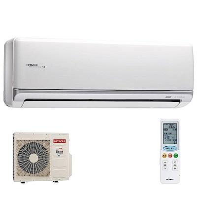 【HITACHI日立】11-13坪變頻冷暖型分離式冷氣RAC-90NK/RAS-90NK