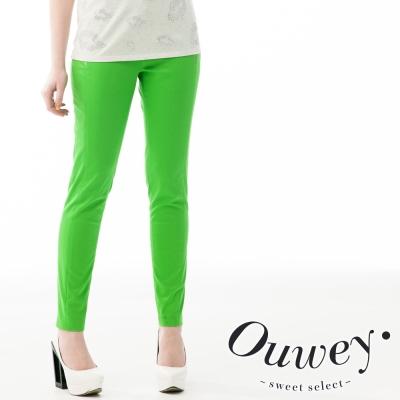 OUWEY歐薇-拉鏈口袋窄管長褲-共2色