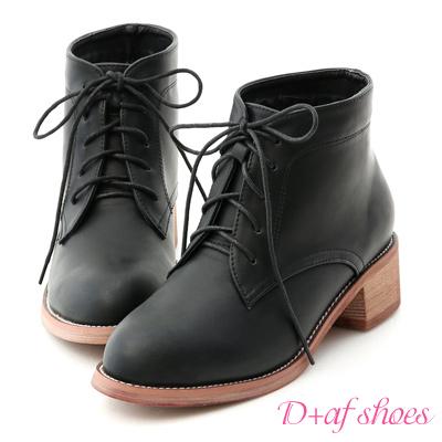 D+AF 時尚態度.素面綁帶低跟短靴*黑