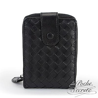 La Poche Secrete 經典編織小羊皮證件拉鍊卡夾包-百搭黑