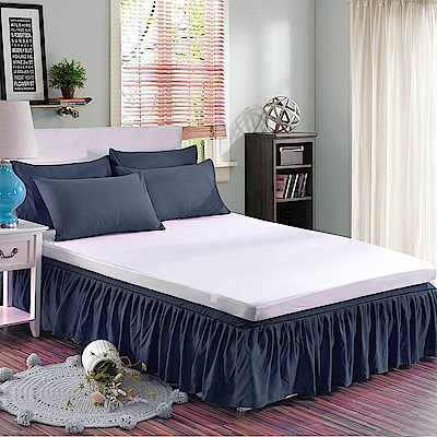 HUEI生活提案 韓系玩色三件式枕套床裙組 雙人 寶藍