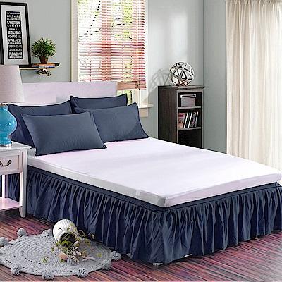 HUEI生活提案 韓系玩色三件式枕套床裙組 加大 寶藍