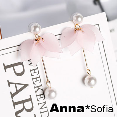 【3件599】AnnaSofia 綴珠紗霧花瓣 耳針耳環(甜美粉系)
