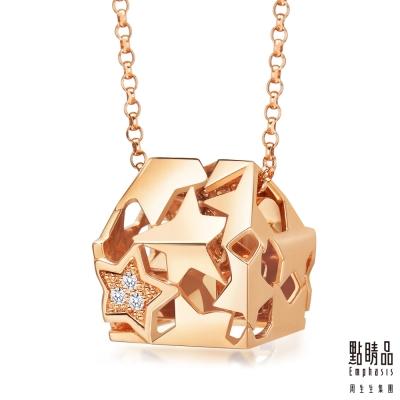 點睛品 愛情密語 星語心願18K玫瑰金鑽石項鍊