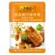 李錦記-蜜汁排骨醬-70g