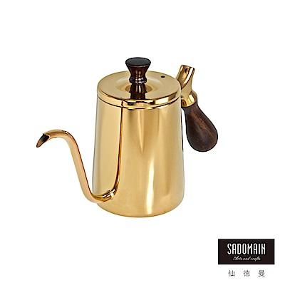 仙德曼SADOMAIN 316咖啡細口壺(金鈦膜)350ml