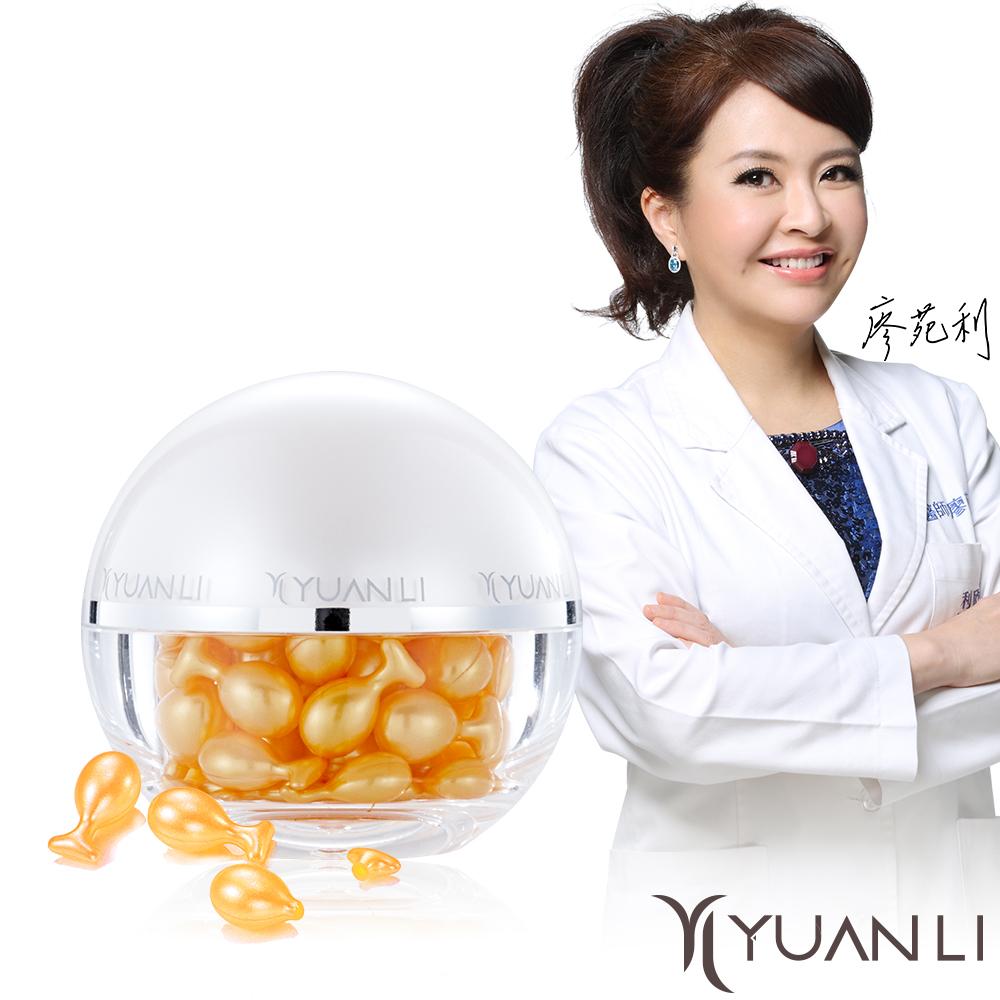 Yuanli願麗 完美女王智慧控膚膠囊-保濕抗老30顆
