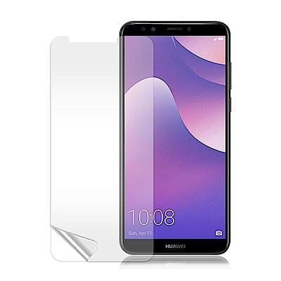 VXTRA 華為 HUAWEI Y7 Prime 2018 高透光亮面耐磨保護貼