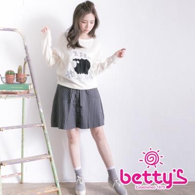 betty's貝蒂思 直條腰間綁結排扣中長裙(灰色)