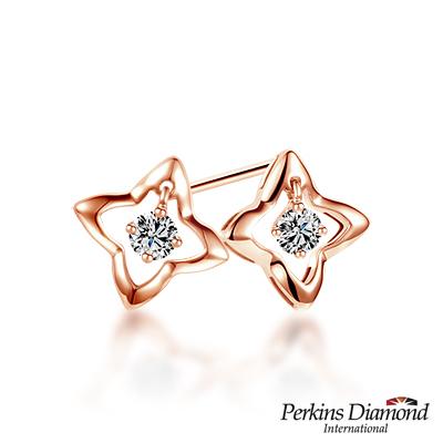 PERKINS 伯金仕 - Star玫瑰金系列 0.12克拉鑽石耳環