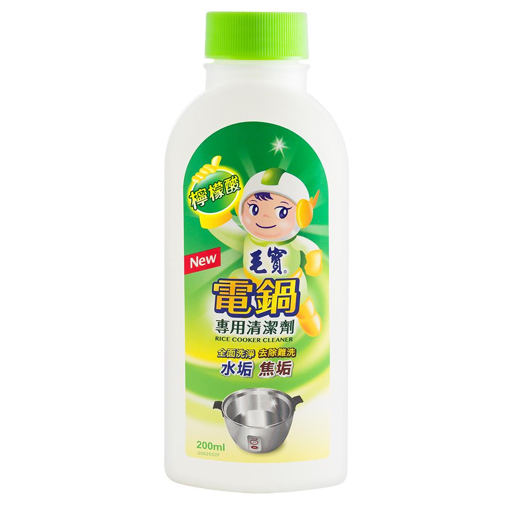 毛寶電鍋專用清潔劑(II)200ML