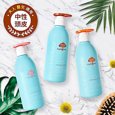 Morocco GaGa Oil PH5.5量身訂做保濕健康頭皮3部曲洗髮組