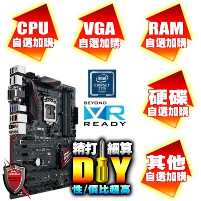 電競-VR平台系列-Z170-PRO-GAMING