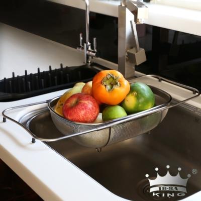 king高級不鏽鋼伸縮型洗菜籃