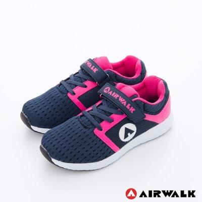 美國 AIRWALK 透氣網布方便黏扣兒童運動鞋-男童(深藍粉)