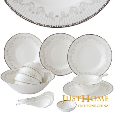 Just Home 雅緻高級骨瓷16件餐具