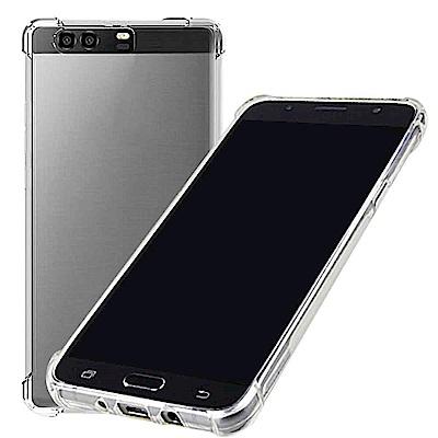 OPPO R9s Plus 6吋 水亮四角氣墊強化防摔保護套 手機軟殼
