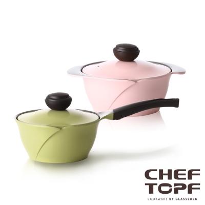 Chef Topf薔薇系列不沾鍋-單柄湯鍋18cm+湯鍋20cm