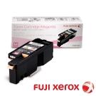 FujiXerox 彩色105/215系列原廠紅色高容量碳粉 CT201593(1.4K)