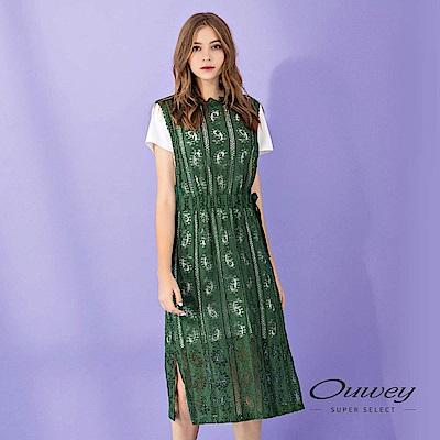 OUWEY歐薇 花朵蕾絲小立領兩件式長版洋裝(綠)