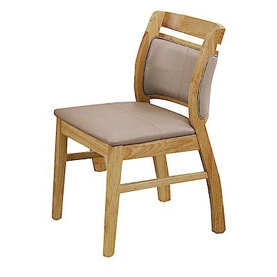 品家居 朵蜜拉皮革實木餐椅(二色可選)-41x50x81cm免組