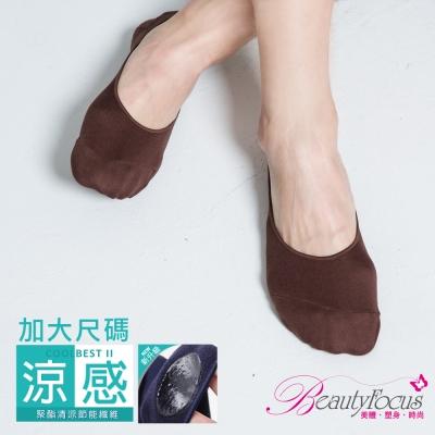 BeautyFocus 加大款後跟凝膠涼感隱形止滑襪(素面咖啡)