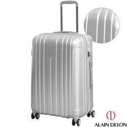 ALAIN DELON 亞蘭德倫 25吋極致旗艦系列可加大行李箱(鐵灰)