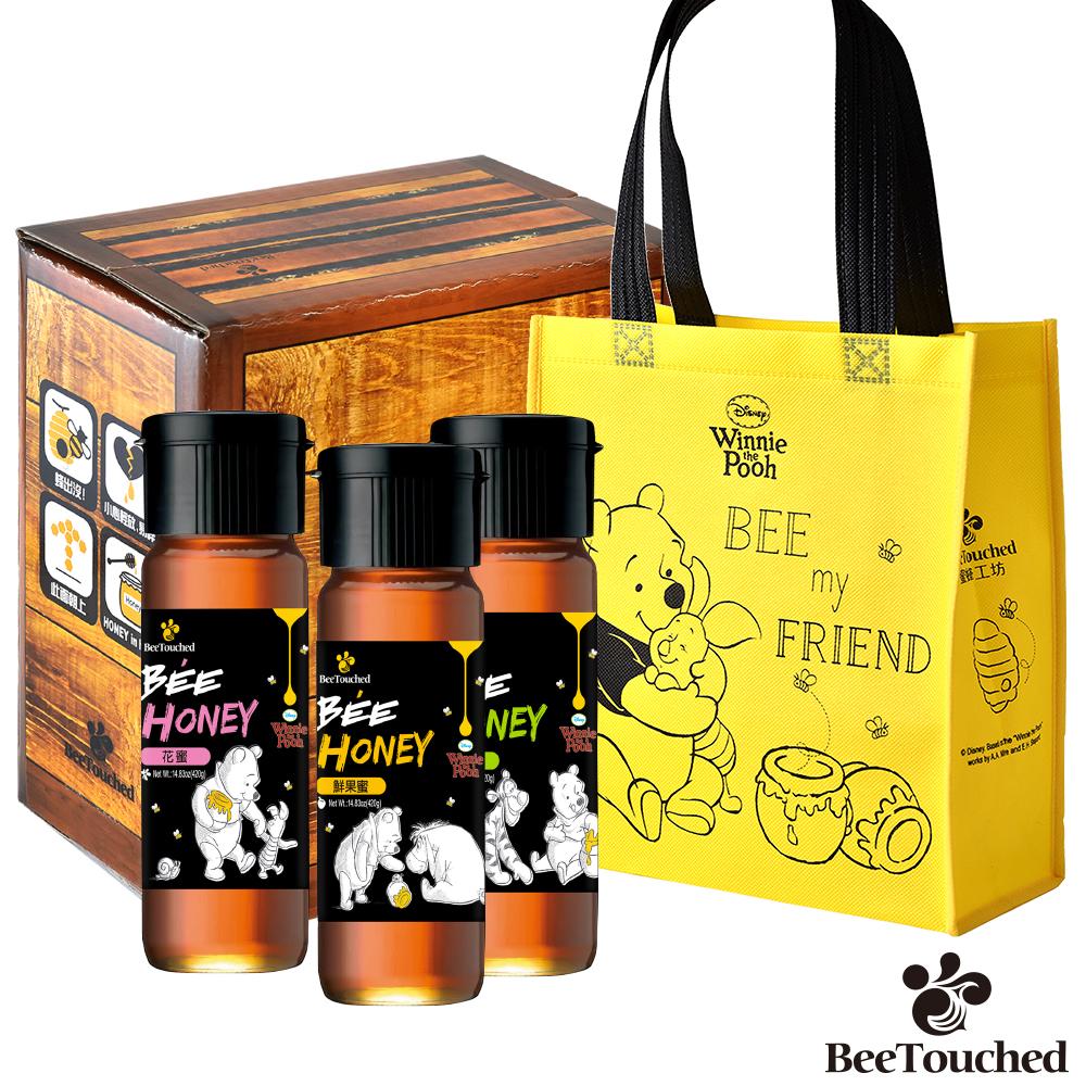 蜜蜂工坊 維尼草本蜜 花蜜 鮮果蜜(420gx3) 附維尼不織布提袋