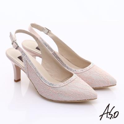 A.S.O 甜蜜樂章 蕾絲緞布水鑽繫帶高跟涼鞋 粉紅