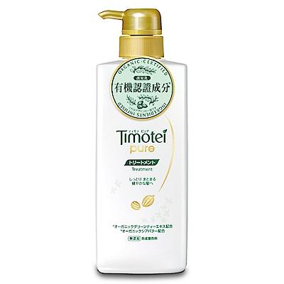 Timotei 蒂沐蝶 深層純淨護髮乳 500g