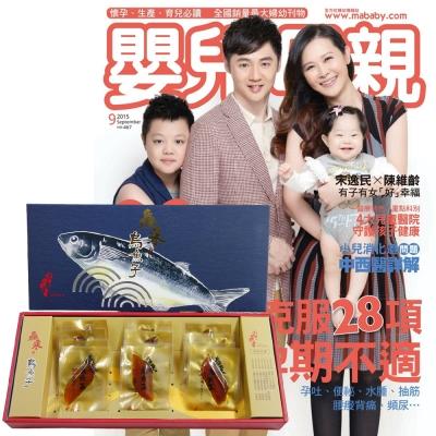 嬰兒與母親 (1年12期) + 鱻采頂級烏魚子一口吃 (12片裝 / 2盒組)