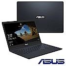 ASUS UX331UAL13.3吋輕薄筆電 (i5-8250U/512G/8G/深海藍