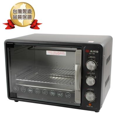 尚朋堂 30公升旋風式多功能烤箱SO-1199