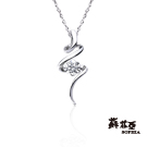 蘇菲亞SOPHIA 鑽石項鍊-漣漪0.05克拉鑽鍊