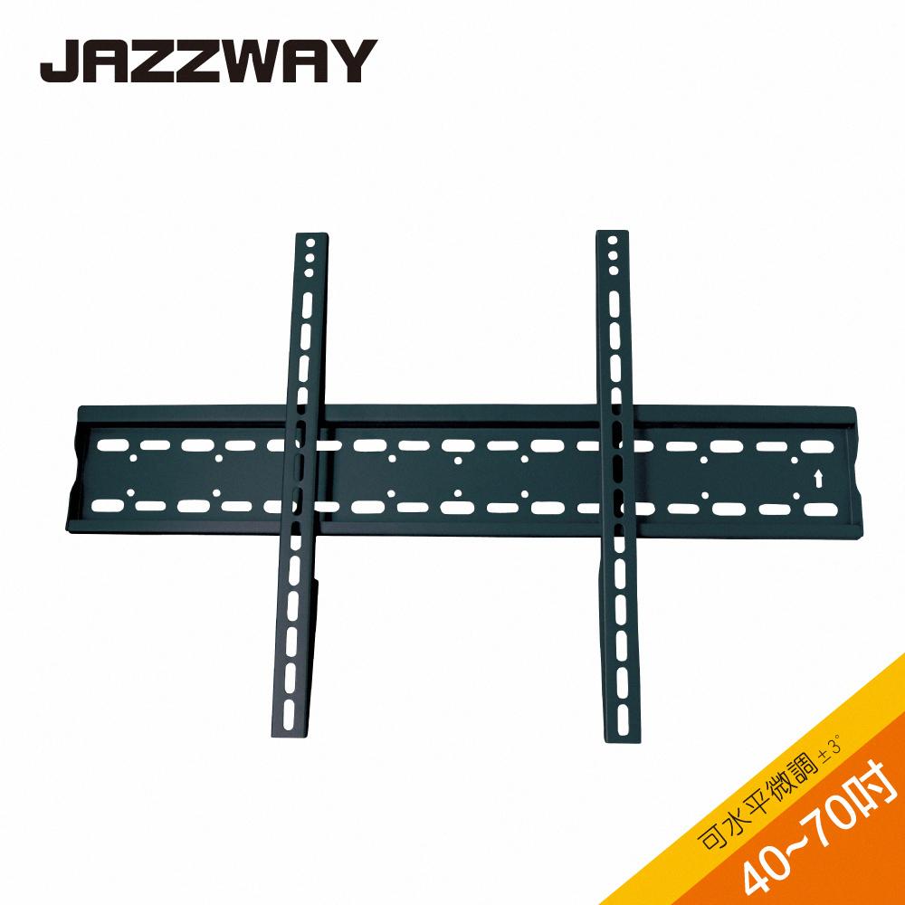 JAZZWAY 40-70吋液晶萬用壁掛架/LED-03+