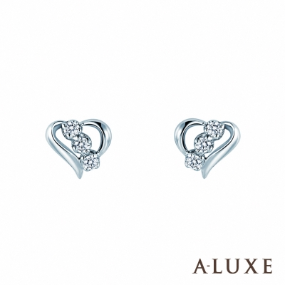 A-LUXE 亞立詩 The Heart 心形美鑽耳環