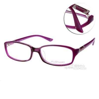 JILL STUART眼鏡 夢幻蔓藤/紫#JS60017 C02