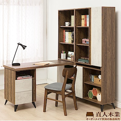 日本直人木業-TINO清水模風格140CM書櫃加調整書桌(140x32x181cm)