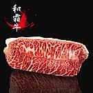 豪鮮牛肉 金牌和種安格斯PRIME和霜嫩肩牛排6片(100g±10%,4盎斯/片)