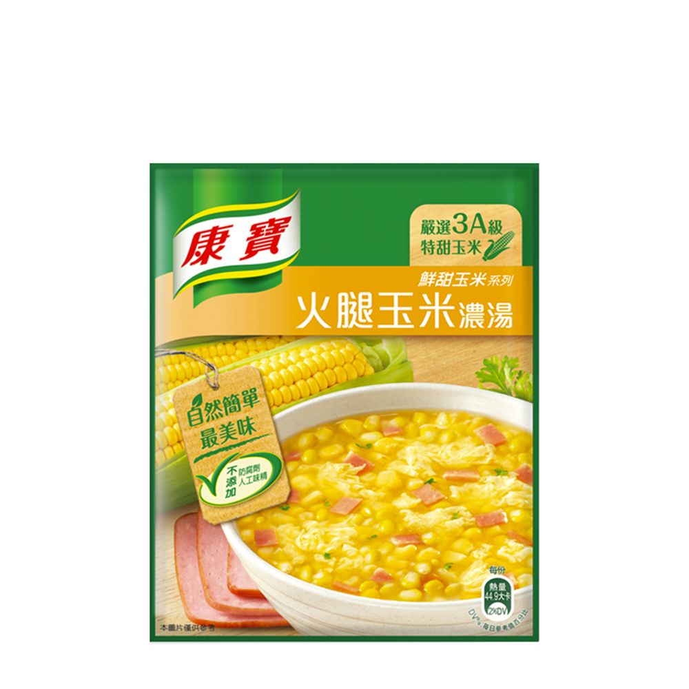 康寶濃湯 自然原味火腿玉米(2入)