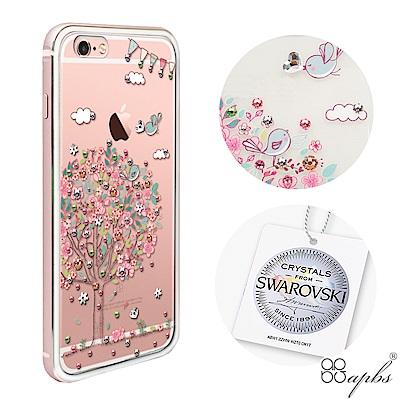apbs iPhone6s/6 4.7吋施華彩鑽鋁合金屬框手機殼-玫瑰金相愛