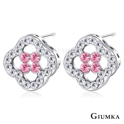 GIUMKA-幸福小花-水晶耳環-粉