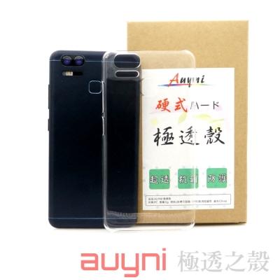 auyni極透殼 ASUS ZF3 ZOOM ZE553透明殼 完美祼機殼(祼機...