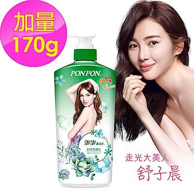 澎澎 香浴乳 抑味爽膚-850g+170g