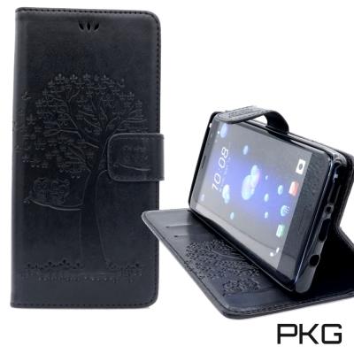PKG Samsung Note8 側翻式皮套經典皮革系列-黑色貓頭鷹