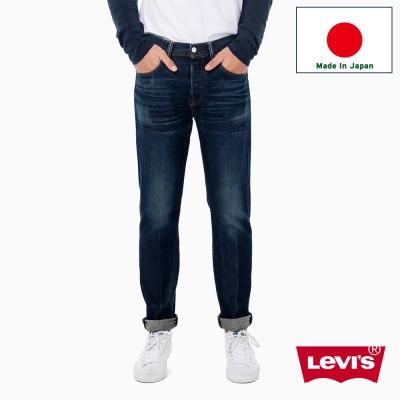 牛仔褲 男款 501 CT 中腰經典錐形褲 MIJ日製 硬挺厚磅 - Levis