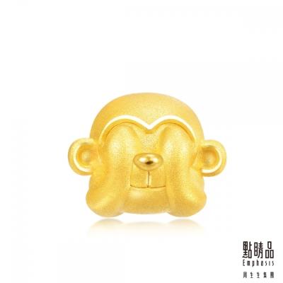 點睛品 Charme 非禮勿視黃金猴 黃金串珠