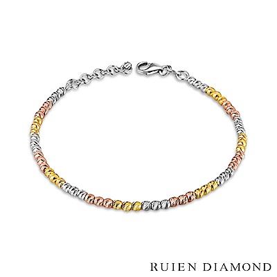 RUIEN DIAMOND 輕珠寶系列 義大利14K白金 三色滾珠手鍊