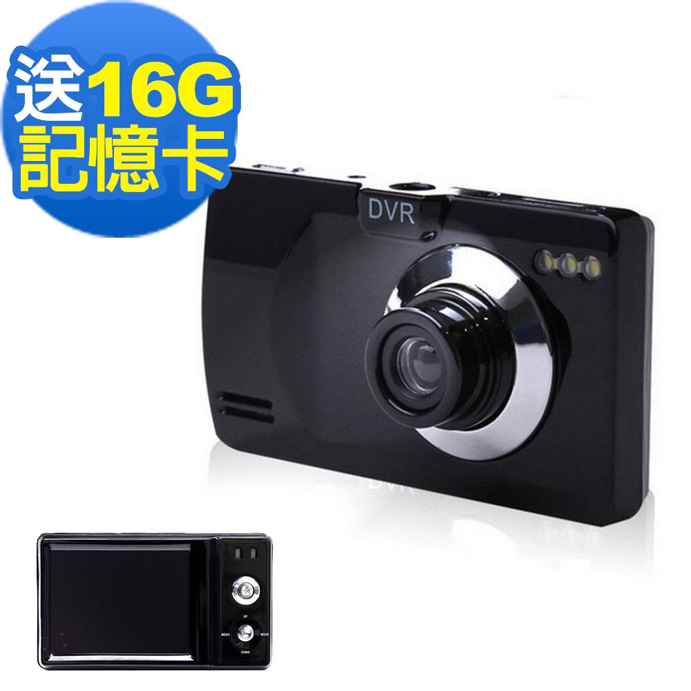 【魔鷹】H298-120度超廣角HD行車記錄器